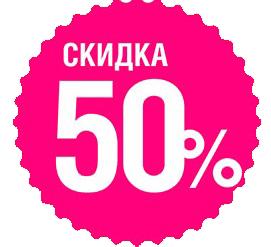 Стоимость тату в Минске